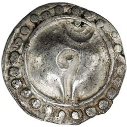 SYRIAM: AR unit (8.46g), late 8th to early 9th century. EF