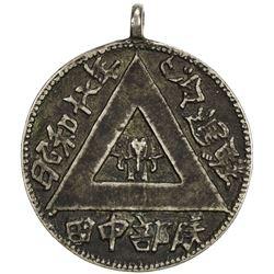 BURMA: AR medal (9.02g), ND [ca. 1943]. F-VF