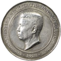 CAMBODIA: Sisowath II, 1927-1941, AR medal (15.54g), 1928. EF