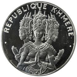 CAMBODIA: Khmer Republic, AR 5000 riels, 1974. BU