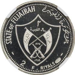 FUJAIRAH: Muhammad b. Hamad al-Sharqi, 1952-1974, AR 2 riyals, 1969/AH1388. NGC PF68