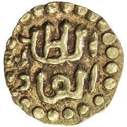 ACEH: 'Ala al-Din b. 'Ali, 1537-1571, AR mas (0.57g). EF