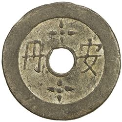 BANGKA ISLAND: tin/lead cash (4.20g), AH1191. EF