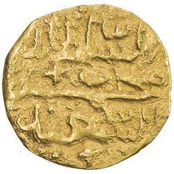 MACASSAR: Muhammad Sa'id, 1638-1653, AV kupang (0.50g). VF