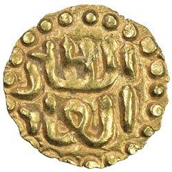 SAMUDRA-PASAI: Abdullah I, 1379-1400, AV mas (0.62g). EF