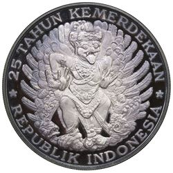 INDONESIA: AR 750 rupiah, 1970. PF