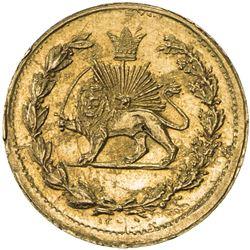 IRAN: Nasir al-Din Shah, 1848-1896, AV 2000 dinars, Tehran, AH1295. AU