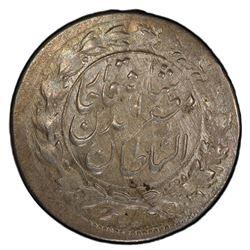 IRAN: Muzaffar al-Din Shah, 1896-1907, AR shahi sefid, Tehran, AH1318. PCGS MS64