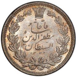IRAN: Muzaffar al-Din Shah, 1896-1907, 5000 dinars, AH1320. PCGS MS65