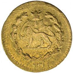 IRAN: Muzaffar al-Din Shah, 1896-1907, AV 2000 dinars, Tehran, AH1319. EF