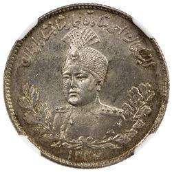IRAN: Ahmad Shah, 1909-1925, AR 1000 dinars, AH1332. NGC MS63