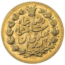 IRAN: Reza Shah, 1925-1941, AV pahlavi, SH1305. AU