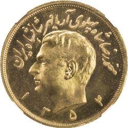 IRAN: Mohammad Reza Pahlavi, 1941-1979, AV 5 pahlavi, SH1354. NGC MS65