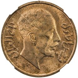 IRAQ: Faisal I, 1921-1933, AE fils, 1933/AH1352. NGC MS64