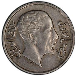 IRAQ: Faisal I, 1921-1933, AR 20 fils, 1931/AH1349. PCGS AU53