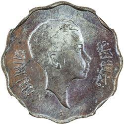 IRAQ: Faisal II, 1939-1958, bronze 10 fils, 1943-I/AH1362. NGC MS63