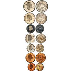 IRAQ: Faisal II, as King, 1953-1958, 7-coin proof set, 1953/AH1372