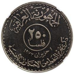 IRAQ: Republic, nickel 250 fils, 1973/AH1393. NGC PF68