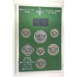 IRAQ: Republic, Proof Set (7 pieces), 1982/AH1402