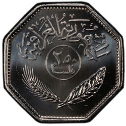 IRAQ: Republic, 250 fils, 1990/AH1410. PCGS SP67