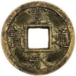 JAPAN: Tokugawa, 1603-1868, AE mon (3.27g), Kuji-gun mint. VF