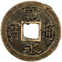 JAPAN: Tokugawa, 1603-1868, AE mon (4.08g), Kuji-gun mint. EF