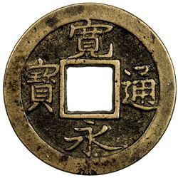 JAPAN: Tokugawa, 1603-1868, AE mon (3.41g), Kuji-gun mint. VF