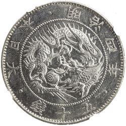 JAPAN: Meiji, 1868-1912, AR 50 sen, year 4 (1871). NGC MS63