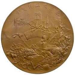 JAPAN: Taisho, 1912-1926, AE medal, year 3 (1914). UNC