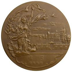 JAPAN: Taisho, 1912-1926, AE medal, year 8 (1919). EF
