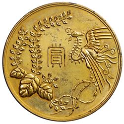 JAPAN: Taisho, 1912-1926, gilt medal, year 10 (1921). AU