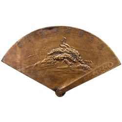 JAPAN: Taisho, 1912-1926, AE medal, year 14 (1925). EF-AU