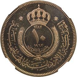 JORDAN: Hussein Ibn Talal, 1952-1999, AE 10 fals, 1962/AH1382. NGC PF64