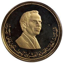 JORDAN: Hussain Ibn Talal, 1952-1999, AV 25 dinars, 1977-FM. PF