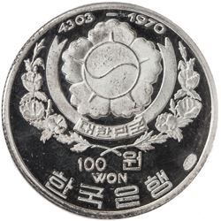 KOREA (SOUTH): AR 100 won, KE4303//1970. NGC PF69