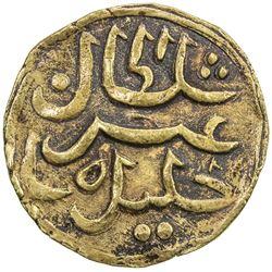 JOHORE: Sultan Abdul Jalil Shah II, 1571-1597, AV round mas (2.55g). EF