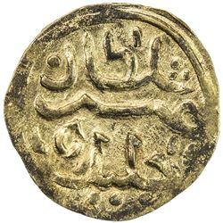 JOHORE: Sultan Abdul Jalil Shah II, 1571-1597, AV kupang (0.65g). EF