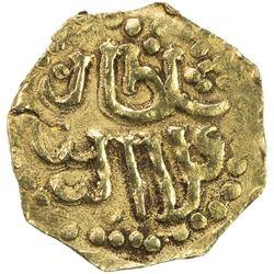 JOHORE: Ala'uddin Riayat Shah III, 1597-1615, AV kupang (0.64g). EF