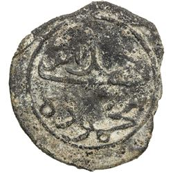 MALACCA: Ahmad Shah b. Mahmud Shah, 1510-1513, tin pitis (1.24g). F