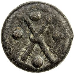 PORTUGUESE MALACCA: Sebastiao, 1557-1576, tin soldo (4.23g). VF