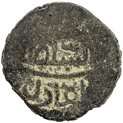 PAHANG: Muzaffar Shah, 1530-1540, tin pitis (1.99g). F