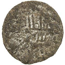 PAHANG: Zainal Abidin Shah, 1540-1555, tin pitis (1.57g). VG