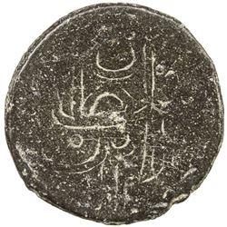 PAHANG: Abdul Kadir Alauddin Shah, 1575-1590, tin pitis (2.06g). F