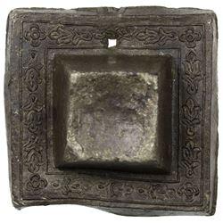 PAHANG: Bendahara Sewa Raja Tun Ali, 1806-1857, tin tampang (226.01g), AH1257. VF-EF