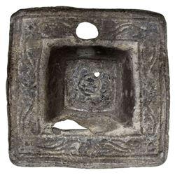 PAHANG: Bendahara Sewa Raja Tun Ali, 1806-1857, tin tampang (24.98g), AH1264. VF