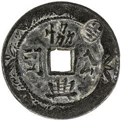 TRENGGANU: Zainal Abidin III, 1881-1918, tin jokoh (7.75g), ND (1895). VF