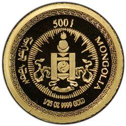 MONGOLIA: AV 500 tugrik, 1998. PCGS PF69