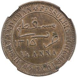 MUSCAT & OMAN: Feisal b. Turkee, 1888-1913, AE 1/4 anna, Heaton Mint, AH1315. NGC MS61