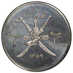 MUSCAT & OMAN: Sa'ud b. Taimur, 1932-1970, 10 baisa, AH1359. PCGS PF64