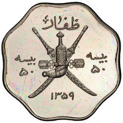MUSCAT & OMAN: Sa'ud b. Taimur, 1932-1970, 50 baisa, AH1359. PCGS PF64